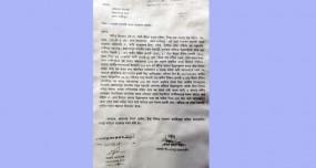 গাজীপুরে সংখ্যালঘু নেতাকে হত্যার হুমকি! থানায় জিডি