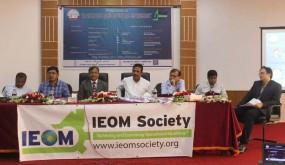 'শিল্পখাতের উন্নয়নে ইন্ডাস্ট্রিয়াল ইঞ্জিনিয়ারিং গুরুত্বপূর্ণ ভূমিকা রাখছে'