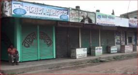 চুয়াডাঙ্গায় পরিবহন ধর্মঘট চলছেই