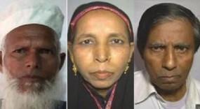 সৌদিতে আরো তিন বাংলাদেশি হজযাত্রীর মৃত্যু