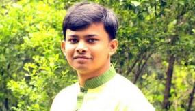 প্রাণের বইপল্লী :মোহাম্মদ আবদুল্লাহ মজুমদার