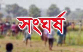 কেন্দুয়ায় দুই গ্রামবাসীর সংঘর্ষে আহত ৫০