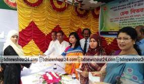 নকলায় জাতীয় মহিলা সংস্থা কর্তৃক চেক বিতরণ অনুষ্ঠান