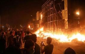 ইরাকে ইরানি কনস্যুলেটে আগুন: প্রতিবাদকারী নিহত