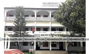 রাণীনগর মহিলা অনার্স কলেজের অধ্যক্ষ বরখাস্ত