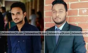 জাবিতে রংপুর জেলা ছাত্র কল্যাণ সমিতির নতুন কমিটি গঠন