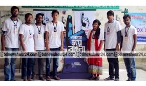 যবিপ্রবিতে 'জয় বাংলা ইয়ুথ এ্যাওয়ার্ড' এক্টিভেশন ক্যাম্প অনুষ্ঠিত