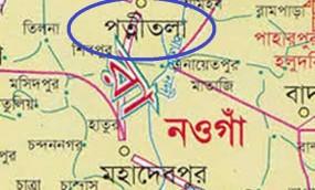 পত্মীতলায় ১০ টাকা কেজির চাল বিতরণে অনিয়ম, তালিকায় কোটিপতিরা