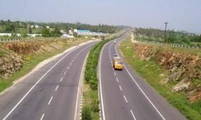 চট্টগ্রাম-রাঙ্গামাটি মহাসড়ক ৪ লেন হচ্ছে