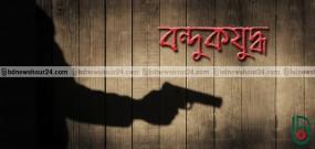 রাজশাহীতে 'বন্দুকযুদ্ধে' একজন নিহত