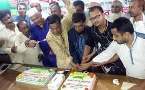 ছাগলনাইয়ায় প্রধানমন্ত্রী শেখ হাসিনা'র ৭২তম জন্মদিন উৎযাপিত