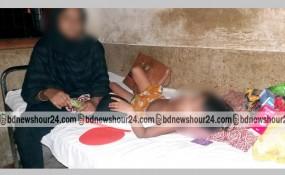 মাগুরার শ্রীপুরে সাড়ে ৪ বছরে শিশুর উপর যৌন নির্যাতনের অভিযোগ