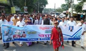 নকলায় ৩দিন ব্যাপী ৪র্থ জাতীয় উন্নয়ন মেলা শুরু
