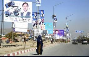 আফগানিস্তানে তালেবান হামলায় নিহত ৮