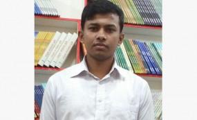 স্বপ্নের ভাঙন : মোহাম্মদ আবদুল্লাহ মজুমদার