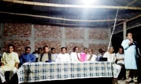নকলায় ইউনিয়ন আওয়ামীলীগ কর্তৃক বর্ধিত সভা অনুষ্ঠিত
