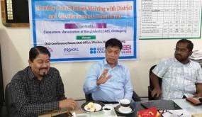সুপার শপের মুরগির মান তদারকি করবে চট্টগ্রাম ক্যাব