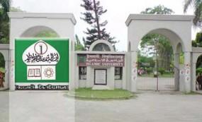 ইবিতে পঞ্চগড় জেলা ছাত্রকল্যাণ সমিতির আহবায়ক কমিটি