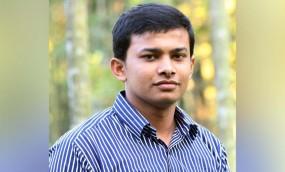 আত্মঘাতী যৌবন - মোহাম্মদ আবদুল্লাহ মজুমদার