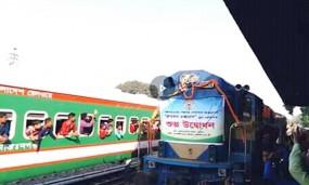 ঠাকুরগাঁওয়ে আন্ত:নগর ট্রেনের শুভ উদ্বোধন
