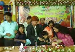 রাজারহাট উপজেলা ইউএনও'র পুএের জন্মদিন পালিত