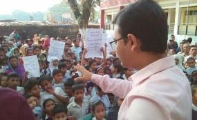 কেন্দুয়ায় মডেল স: প্রা: বি: প্রধান শিক্ষকের অপসারণের দাবিতে মানববন্ধন