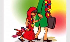 বাল্যবিয়ের শিকার ফুলবাড়ীতে জেএসসি ও জেডিসি'র ছাত্রীরা