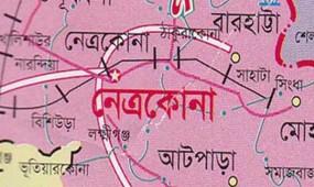 কেন্দুয়ায় জেএসসি পরীক্ষার্থীদের কাছ থেকে টাকা আদায়ের অভিযোগ
