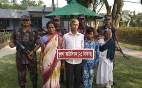 ভারত থেকে বাংলাদেশে প্রবেশেরসময় ৪১ জন আটক