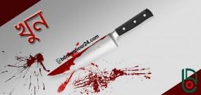 বখাটের 'বটির কোপে' ছাত্রী নিহত