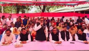 কালিয়াকৈর পৌর আ'লীগের 'নির্বাচন পরিচালনা কমিটির' মতবিনিময়
