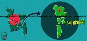 নোয়াখালীতে দুর্বৃত্তদের গুলিতে যুবলীগ নেতার মৃত্যু