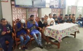 সৈয়দ আশরাফের মৃত্যুতে পিরোজপুর জেলা ছাত্রলীগের দোয়া মাহফিল