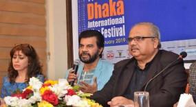 ঢাকা আন্তর্জাতিক চলচ্চিত্র উৎসব শুরু বৃহস্পতিবার