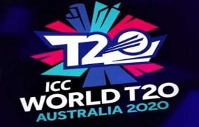 ২০২০ টি-টোয়েন্টি বিশ্বকাপের সূচি চূড়ান্ত
