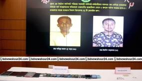 আমি দুদকের ডিজি বলছি 'কেস ফাইল' হয়েছে দ্রুত টাকা পাঠান