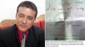উর্দ্ধতনদের আদেশ মানছে না 'লোহাগড়া উপজেলা প্রাণি সম্পদ কর্মকর্তা'
