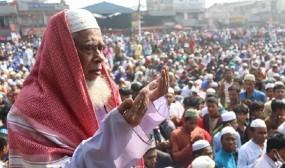 আখেরি মোনাজাতে মুসলিম উম্মাহর শান্তি কামনা