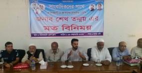 রাজনীতিতে না এলে সাংবাদিকতা করতাম: শেখ তন্ময়