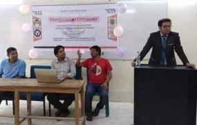 বরিশাল বিশ্ববিদ্যালয়ে ভোক্তা অধিকার সংগঠনের যাত্রা শুরু