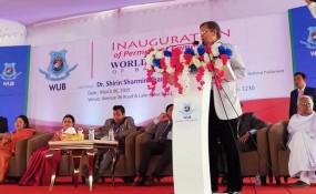 'ওয়ার্ল্ড ইউনিভার্সিটি অব বাংলাদেশকে এক নম্বর বিশ্ববিদ্যালয় হিসেবে গড়ে তুলবো'