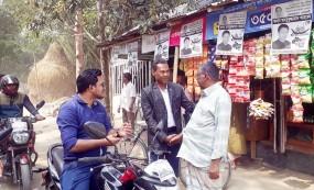 কালীগঞ্জে তালা মার্কার জমজমাট নির্বাচনী প্রচারণা