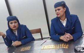 অন্তর্বাসে ৩৬ সোনা, দুই নারী কেবিন ক্রু আটক