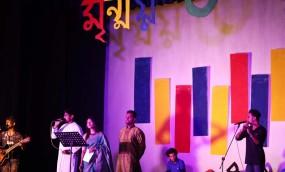 বাকৃবিতে মনোজ্ঞ সাংস্কৃতিক অনুষ্ঠান 'মৃন্ময়-৩' অনুষ্ঠিত