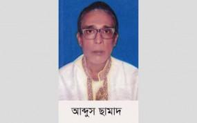 নাগরপুর উপজেলা নির্বাচন সম্পন্ন