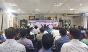 বশেমুরবিপ্রবিতে বাংলাদেশ আন্তঃবিশ্ববিদ্যালয় অফিসার্স ফেডারেশনের সভা অনুষ্ঠিত