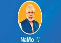 বন্ধ হলো মোদির নমো টিভিও