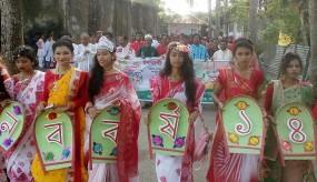 মোরেলগঞ্জে নানা আয়োজনে চলছে বর্ষবরণ