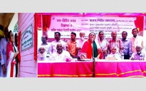 ছাগলনাইয়ায় মটুয়া দঃ সরকারি প্রাইমারি স্কুলের ভবন উদ্বোধন