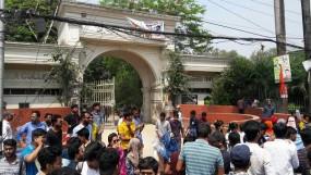 ফের আন্দোলনে ঢাবি অধিভূক্ত ৭ কলেজের শিক্ষার্থীরা